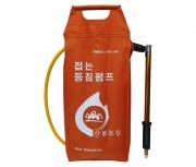 folded piston pump B